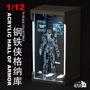 全新 Toybox 1/12 6吋 鋼鐵人 實驗室 格納庫 復仇者聯盟 SHF MK85 MK50