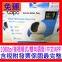 【全新公司貨開發票】TP-LINK Tapo C200 wifi無線智慧可旋轉高清網路攝影機 IPCam 雙向語音