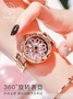 手錶 新款YJ六號時來運轉手錶女抖音同款網紅時尚潮流防水PP女錶 科技藝術館