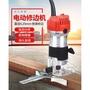 熱銷 修邊機廠家供應電木銑開槽機木工雕刻機開孔機電動工具家用全銅 110V