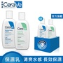 CeraVe適樂膚 長效清爽保濕乳88ml 限量買2送2組