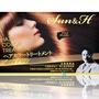 日本米國財團法人 野口醫學研究所 新版 染髮劑(棕色) / Sun & H Hair color treatment