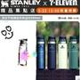 7-ELEVEN 美國  STANLEY經典保溫杯  真空不鏽鋼保溫保溫杯 590ml 711保溫瓶 藍色 白色