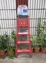 辦公室居家必備 四層折疊工作梯 G3202750001