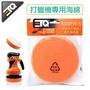 【ETQ USA】6英吋打蠟機海棉墊(抗磨耐用 韌性佳)
