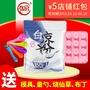 白涼粉兒食用果凍食用粉透明果凍粉自制家用白涼粉自封袋裝