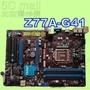 5Cgo【出清】MSI微星ZH77A-G43 Z77A-G41/G45主板1155主機板SATA3 H77 ATX含稅