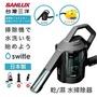SANLUX台灣三洋 switle水洗掃除器 SWT-JT500(K)