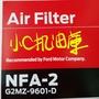 kuga空氣芯AV61-9601-AE(小C機油庫)