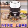 台灣專用110V 電熱便當盒 抖音同款 熱銷 新品 電熱飯盒 便當盒 電熱便當盒 加熱便當盒 餐盒 飯盒 蒸飯盒 保溫
