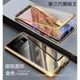 萬磁王雙面玻璃手機殼 三星Samsung galaxy A80 A70全包鋼化玻璃保護殼 翻蓋磁吸手機殼 透明殼 硬殼