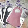台灣製3D立體舒適美口罩