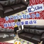 台灣製造 皮革貼【麥格樂】自行修補【D01】沙發修補 30 cm下標區 修補貼 沙發龜裂 補沙發 裝飾貼 汽車 可
