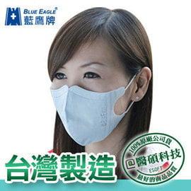 【團購組合包】藍鷹牌NP-3D成人用立體防塵口罩 20盒   (50入/盒)