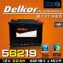 Delkor 黑金剛電瓶 56219 拉網式超合金 超長保固 規格同DIN60、56220 送寶利陶瓷引擎機油精