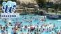 台南水多多樂園《城西館》-單人涼快一夏玩水專案