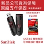 現貨 SanDisk Cruzer CZ600 USB3.0隨身碟 16G 32G 64G 128G 公司貨五年保固