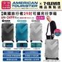 出國必備😍7-11 美國旅行者American Tourister29吋可擴充行李箱(黑色、銀色、綠色)運費可聊聊談