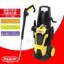 萊姆REAIM高壓清洗機 HDI-X900 汽車美容 高壓洗車機/最大壓力165bar/10米高壓管【送奈米纖維洗車巾】