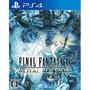★普雷伊★現貨免運費【PS4】Final Fantasy XV Royal Edition (FF15 皇家版) (太空戰士15 皇家版)《中文版》