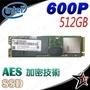Intel 英特爾【600P系列 512GB】M.2 SSD 固態硬碟 3D TLC→Feng3C