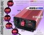☎ 挺苙電池 ►LBC-04250D 12V25A(汽車.電動車)鋰鐵電池充電器 AC100~120V(電壓.電流.容量.計時 顯示) 四合一