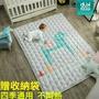 免運 韓國棉質地墊 保暖厚款  寶寶爬行墊 兒童遊戲墊 瑜伽墊 地墊 和室墊 露營 睡墊