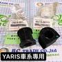 豐田 YARIS 1.5 2006Y- 前平均桿橡皮 平衡桿橡皮 膠套 一般副廠OR正廠