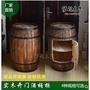 開門紅酒桶存酒櫃實木葡萄酒橡木桶道具木桶酒莊裝飾桶儲物櫃 (經濟款)