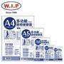 【W.I.P】A4多功能透明硬質 膠套 T9904 證件套 文件套 資料套 證書套 /個