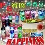 日本 寶僑 P&G HAPPINESS 第三代 幸福寶石洗衣物芳香顆粒 本格消臭 豪華限定版 香香豆