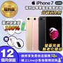 【Apple 蘋果】福利品 iPhone 7 128G 智慧型手機 電池健康度近100% 外觀近全新(贈藍芽耳機+行動電源)