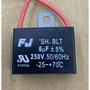 6uf 250VAC ~6uf 450VAC啟動電容