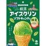 《艾蜜莉小舖》日本味覺糖橫濱冰淇淋軟糖(抹茶)93g(約18顆)~香濃冰淇淋風味.風靡日本人的味蕾