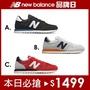 [品牌日限定]New Balance復古鞋_U520_中性