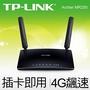 TP-LINK Archer MR200 AC750 無線雙頻 4G進階版 LTE 極速路由器
