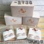 【日月心】乾坤耐煮濾袋 9號 (1盒500入) 過濾袋 茶包袋 咖啡袋 中藥袋 香料袋 濾袋 咖啡 台灣製造 乾坤袋