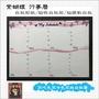 白板救星> 紫蝴蝶 週曆 白板貼/磁性白板貼/磁鐵軟白板-客製化白板貼/壁貼/行事曆/各式應用