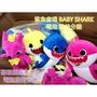 U9TOY 「勇者的幻想」單隻220元 碰碰狐 PINKFONG baby shark 鯊魚寶寶 26cm 娃娃 兒童 兒歌