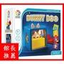 【兔寶寶魔術箱】2歲寶寶積木箱~-由淺入深數學推理邏輯..正版SmartGames
