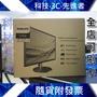 【科技新貴】 最便宜22吋 HDMI PHILIPS 飛利浦 221S8LDAB 22吋 LED背光螢幕