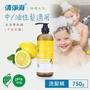 😁微笑🍋#2749 清淨海 環保標章 洗髮精😄超取限5瓶