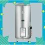 HCG和成EH20BA4落地式20加侖電能熱水器,4級節能標章,不銹鋼熱水器,儲備型電能熱水器,電熱爐,省電又耐用。