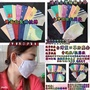 預購1-2週到 台灣製造MIT 優質口罩套 一般款 獨家抗菌布料款