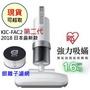 ⚡️現貨⚡️特惠下殺➘第二代日本IRIS OHYAMA除蟎吸塵器 Ag+濾網 大拍3.0 除塵蹣機 KIC-FAC2