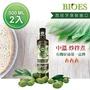 【囍瑞BIOES】瑪伊娜有機特級初榨橄欖油 ( 500ml - 2入)