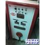 【清水牌】中古300交直流氬焊機 單相220V 序號:17388電焊/發電機/CO2焊接機/空壓機