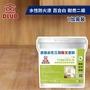 【德寶】水性防火漆 耐燃二級-百合白(1加侖裝)
