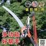 4.7M四滑輪超輕園藝工具高空剪摘果器 伸縮樹修枝剪高枝剪果枝鋸 MKS