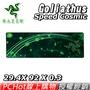 [限時促銷] RAZER 雷蛇 Goliathus Speed Cosmic 速度版 電競滑鼠墊 寬 PCHot